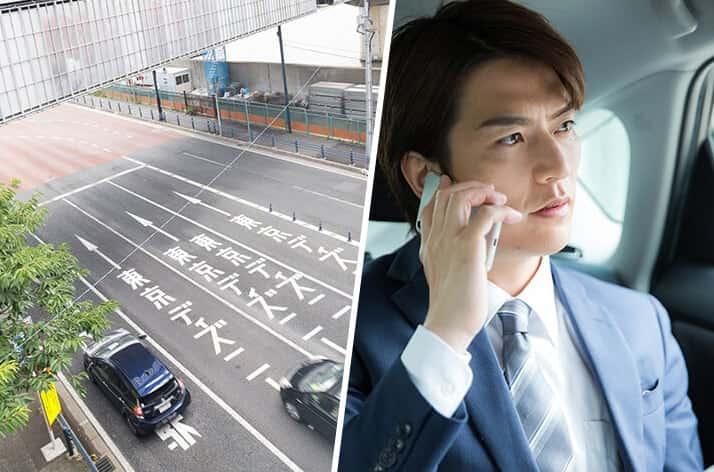 東京ディズニーランドへの道と電話をする男性